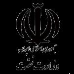 لوگو وزارت نفت یکی از مشتریان گروه آموزش مدیریت و رهبری NMS برگزارکننده دوره های تخصصی مدیریت